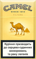 Camel Filter Cigatettes
