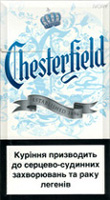 Chesterfield Super Slims Ivory Cigatettes