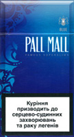 Pall Mall Superslims Blue 100s Cigatettes