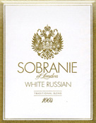 Sobranie White Russian Cigatettes