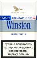 Winston Super Slims Blue 100s Cigatettes